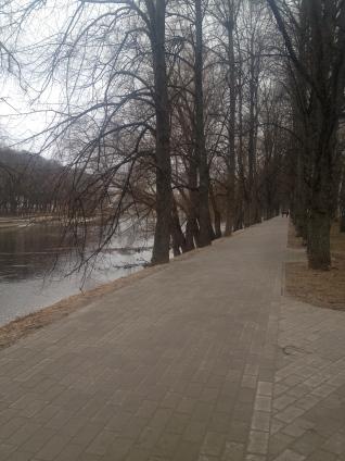 Ülejõe park